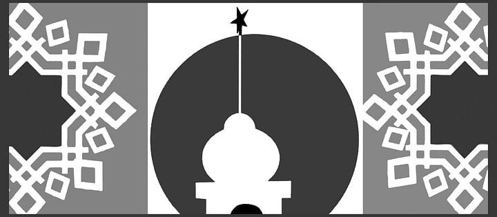 হজরত মুহাম্মদ (সা.) ও ইসলাম ধর্ম