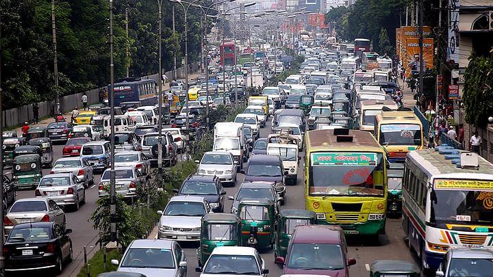রাজধানী ঢাকা