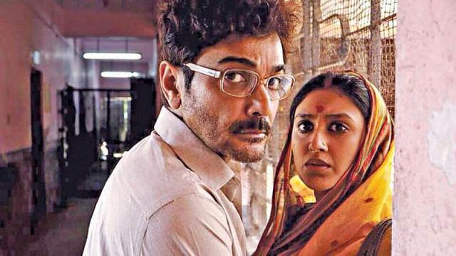 'শঙ্খচিল' ছবিতে প্রসেনজিৎ ও কুসুম সিকদার