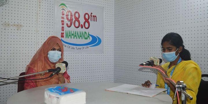 চাঁপাইনবাবগঞ্জের রেডিও মহানন্দায় একটি অনুষ্ঠানে কলাকুশলীরা