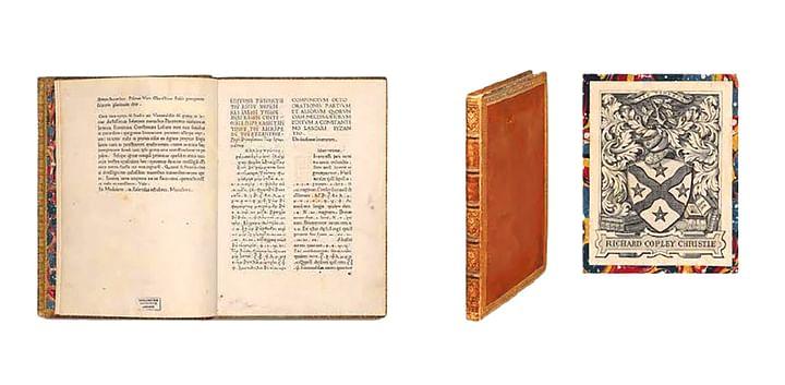 কন্সটাইন ল্যাসকারিসের লেখা বই এরেটোমাটা।