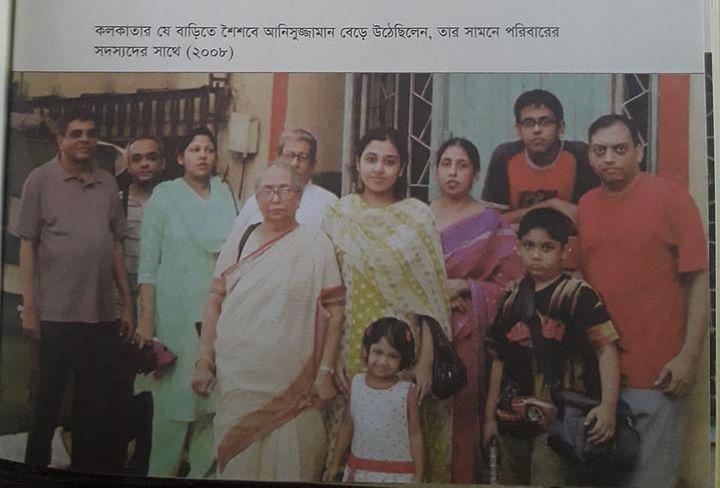 আনিসুজ্জামান কলকাতার যে বাড়িতে শৈশবে বেড়ে উঠেছিলেন, পরিবারের সবাইকে নিয়ে সেই বাড়ির সামনে দাঁড়িয়েছিলেন তিনি ২০০৮ সালে