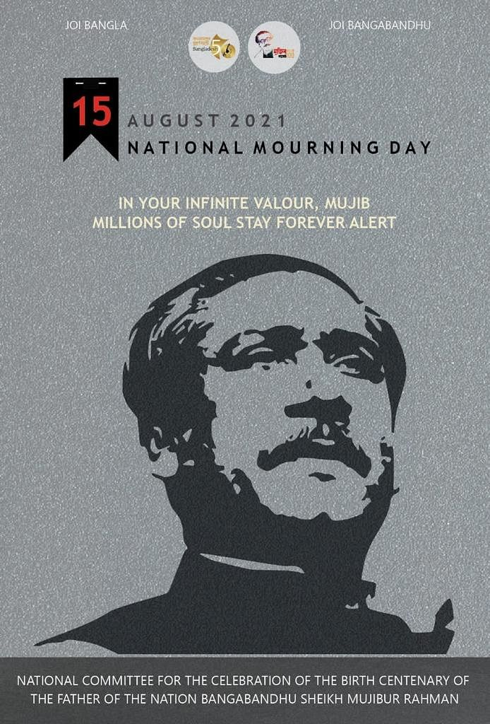 'IN YOUR INFINITE VALOUR, MUJIB MILLIONS OF SOUL STAY FOREVER ALERT'