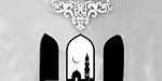 ইসলামের আলোকে সহিষ্ণুতার গুরুত্ব