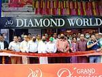 চুয়াডাঙ্গায় ডায়মন্ড ওয়ার্ল্ডের  ২৫তম বিক্রয়কেন্দ্র উদ্বোধন