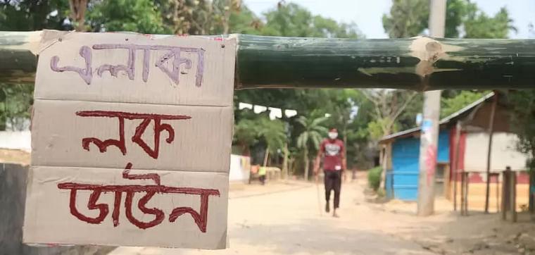 Tea workers lockdown Lakkatura tea village to contain the spread of coronavirus outbreak. Sylhet on 8 April 2020