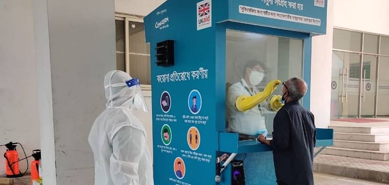 One-stop digital COVID-19 test booth launched  Mugda Medical College Hospital, Dhaka