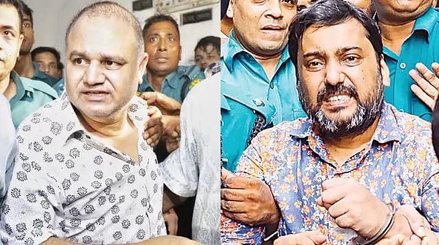 GK Shamim and Ismail Hossain Chowdhury Samrat