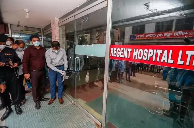 Regent Hospital was sealed off in Uttara