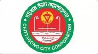 Chaottgram City Corporation logo