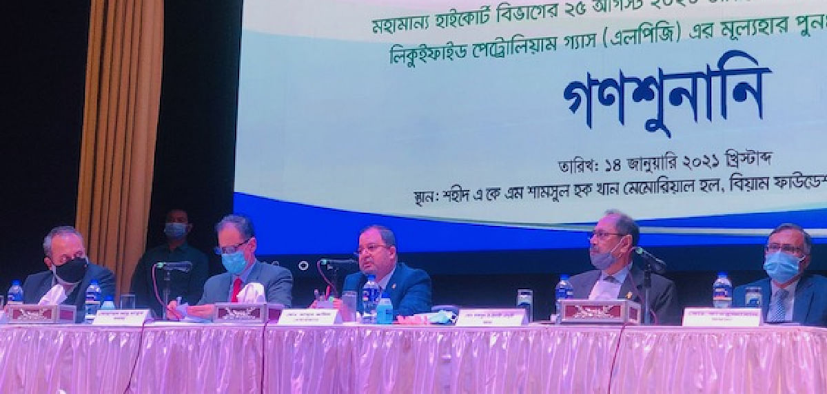 A public hearing convened by the Bangladesh Energy Regulatory Commission at BIAM Auditorium is underway on 14 January 2021