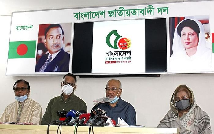 Bangladesh Nationalist Party (BNP) will hold a grand rally in the capital's Suhrawardy Udyan on 30 March to mark the golden jubilee of the nation's independence.