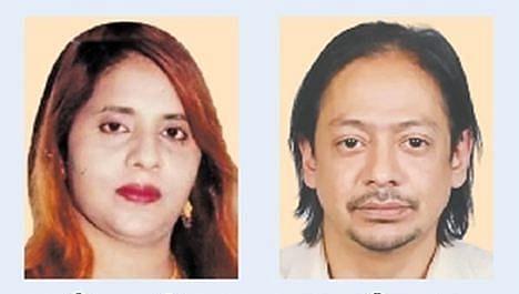 Parveen Haque Sikder and Ron Haque Sikder