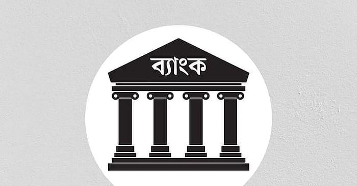 Banks will remain closed during lockdown: Bangladesh Bank