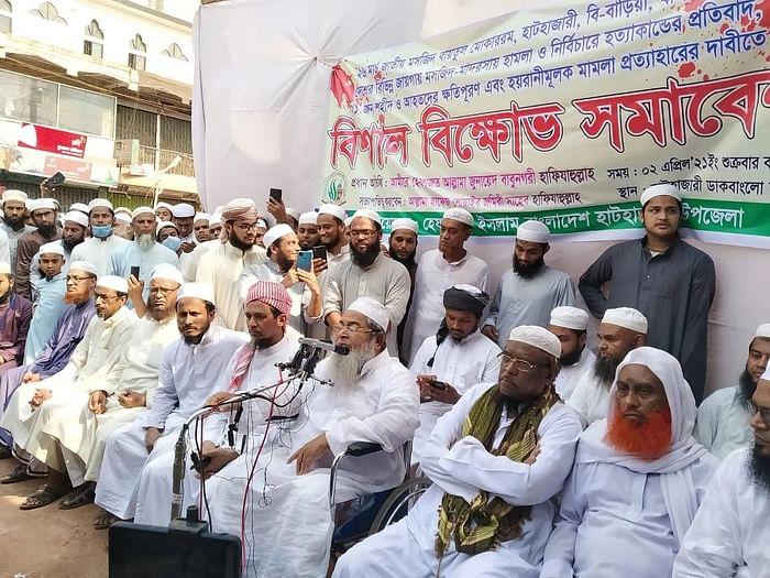 Amir of Hefazat-e-Islam, Junaid Babunagari addresses a protest rally at the Zila Parishad Market Chattar in Chattogram on 2 April 2021