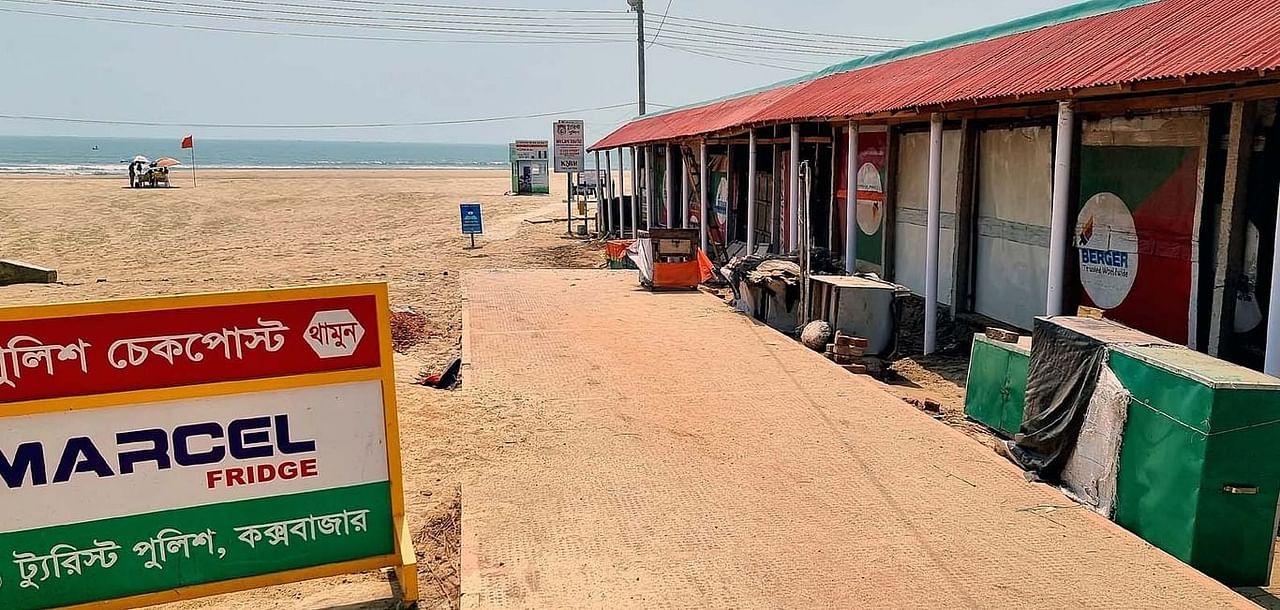 Tourist Police put a barricade at the entrance of Cox's Bazar beach