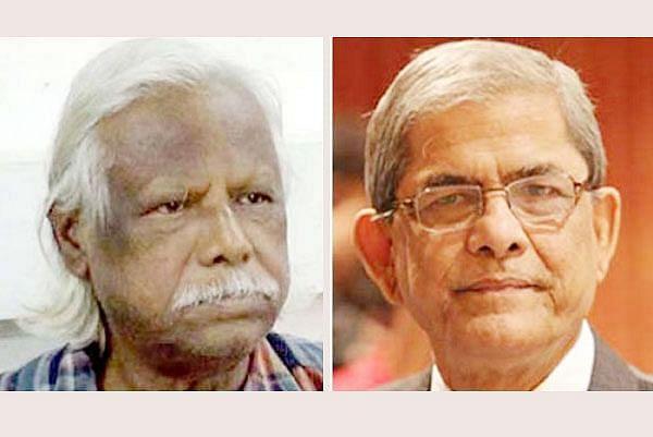 Zafrullah Chowdhury and Mirza Fakhrul Islam Alamgir