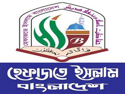 Hefazat calls for demo Saturday, hartal Sunday