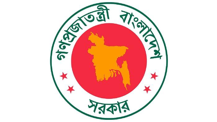 Logo of Bangladesh government