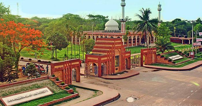 Main entrance of Jahangirnagar University
