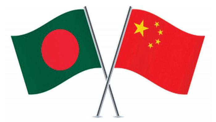 China Bangladesh flag