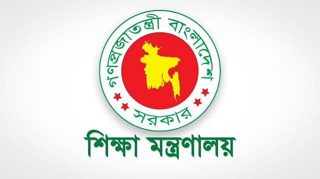 Education ministry logo
