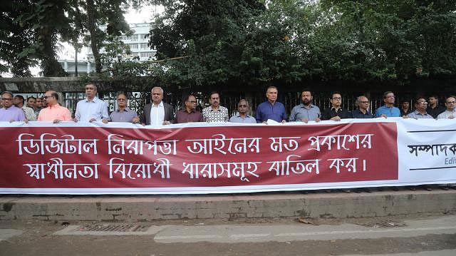 Editors form human chain demanding amendment of Digital Security Act