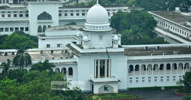 high-court-summons-faridpur-judicial-magistrate-for-not-following-rule