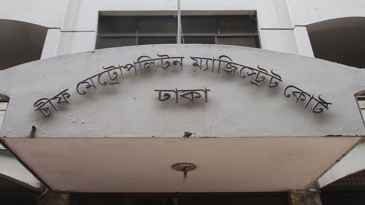 Girl dhaka yaba in Rab arrests