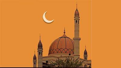 ইসলামি বিধিবিধানের লক্ষ্য ও উদ্দেশ্য